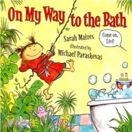 Books for Ages 1 to 2 - On My Way to the Bath by Sarah Maizes and Michael Paraskevas